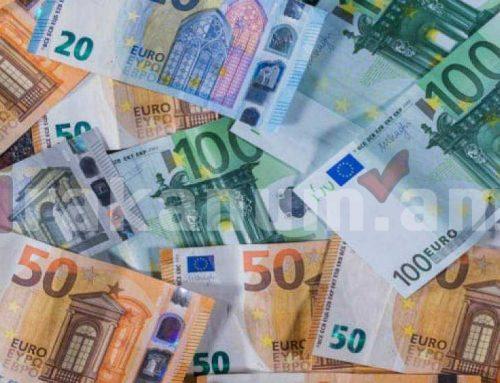 Արտակարգ դեպք Երեւանում. «Մեգամոլ»-ի «Ամերիաբանկ»-ի մասնաճյուղում փոխանակել են խոշոր չափի կեղծ եվրո