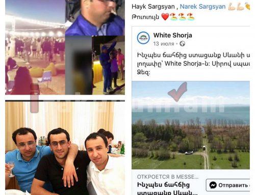 Հայկ Սարգսյանը ստել է․ ինչու են Սարգսյան եղբայրներին շնորհակալություն հայտնում White Shorja լողափի համար (լուսանկարներ)