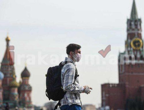 Մոսկվայում կորոնավիրուսից առողջացածներին առաջարկում են դառնալ դոնորներ
