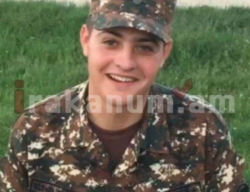 Հակառակորդի կրակոցից զոհված Արթուր Մուրադյանը հետմահու պարգևատրվել է Մարտական ծառայության մեդալով