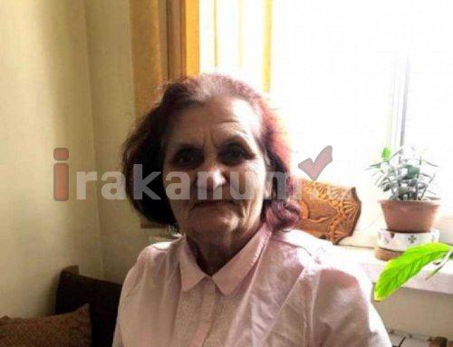 73-ամյա կինը դուրս է եկել պոլիկլինիկայից և գնացել անհայտ ուղղությամբ. հարազատները փնտրում են