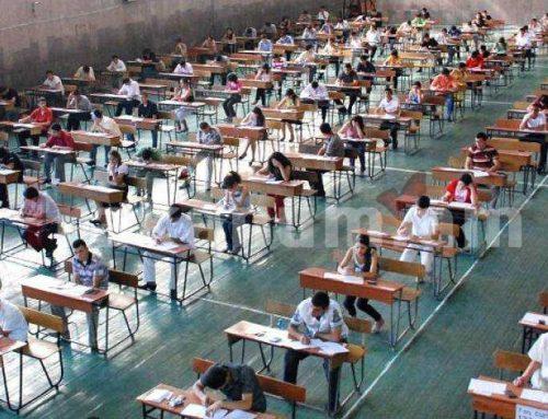 Մեկնարկել են ընդունելության քննությունները. ձեւավորվել է 47 քննական կենտրոն (ուղիղ)