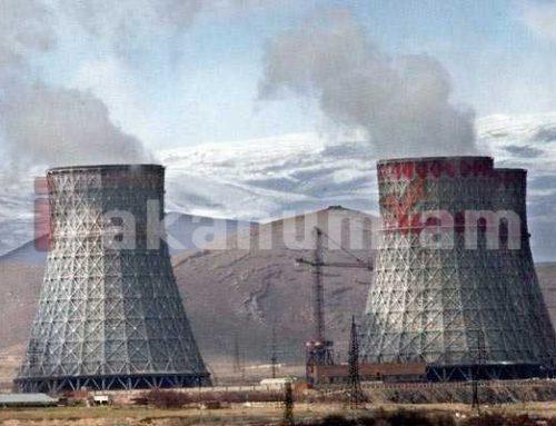 Հայկական ԱԷԿ-ը կանգնեց պլանային կանխարգելիչ վերանորոգմանը