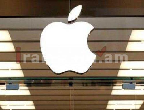 Apple-ը կհետաձգի նոր iPhone-ի վաճառքի սկիզբը