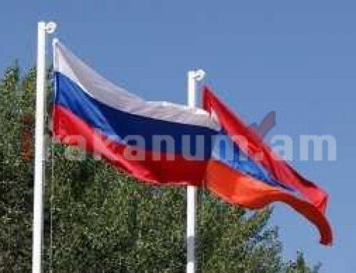 ՈՒՂԻՂ. Բողոքի ակցիա Հայաստանում Ուկրաինայի դեսպանատան առջեւ