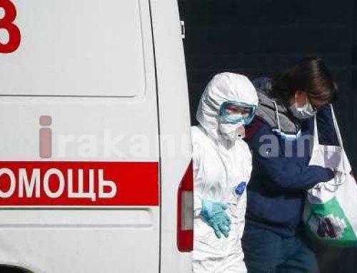 Ռուսաստանում վերջին օրվա ընթացքում կորոնավիրուսով վարակման 6․760 դեպք է գրանցվել
