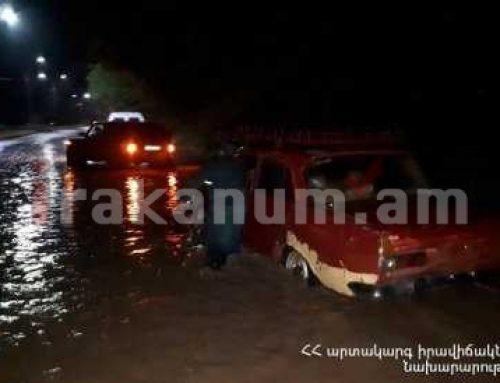 Երևան-Մեծամոր ավտոճանապարհին 20 ավտոմեքենա արգելափակվել են անձրևաջրերի մեջ