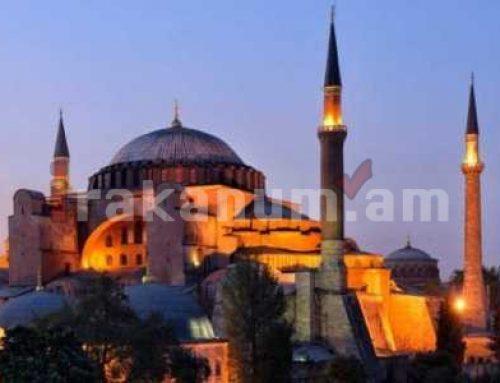 Սուրբ Սոֆիայի տաճարը մզկիթի վերածելու Էրդողանի մտադրությունը Ռուսաստանի ուղղափառ եկեղեցում «միջնադար» են անվանել