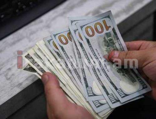 Դոլարի փոխարժեքը աճել է. եվրոն էժանացել է