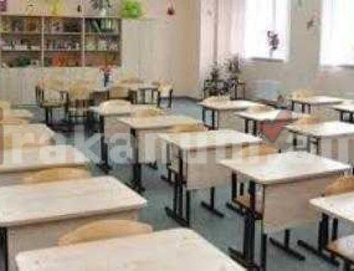 «Իրավունք». Դպրոցները կբացվեն սեպտեմբերից, բուհերը` փետրվարից