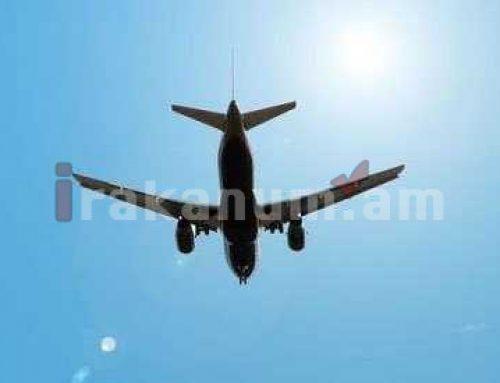 Հուլիսի 17-ին «NordStar» ավիաընկերությունը «Դոմոդեդովո» օդանավակայանից կիրականացնի Մոսկվա-Երևան չարտերային չվերթը