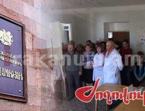 «Ժողովուրդ». Վարդենիսի հիվանդանոցն ու հոսպիտալը չեն միավորվի. ինչու կառավարությունը հետ կանգնեց
