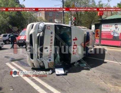 «Շտապօգնության» մեքենայի վթարից տուժածներից երկուսի վիճակը միջին ծանրության է