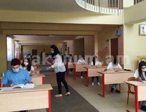 Վաղը միասնական քննություն կանցկացվի 23 քննակենտրոններում