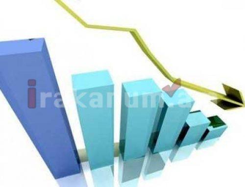 Իսպանիայի ՀՆԱ-ն նվազել է 18,5 տոկոսով