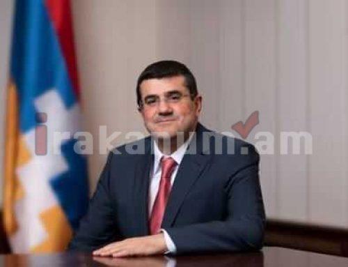Արցախի Հանրապետության նախագահը նախաձեռնել է համաներման եւ ներման առանձին գործընթացներ