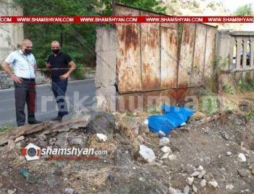 Ինքնասպանություն Երևանում. 35–ամյա լիբանանահայ տղամարդը Կիևյան կամրջից իրեն ցած է նետել