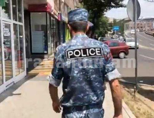 Դիմակ չկրելու հարցով քաղաքացին վիճաբանել է ոստիկանների հետ, բռնություն գործադրել նրանց նկատմամբ. հարուցվել է քրգործ