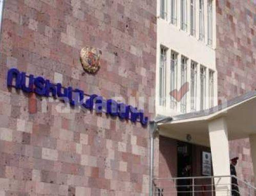 Անօրինական միգրացիայի կազմակերպելու համար հետախուզվողը ժամանեց ՀՀ եւ ներկայացավ ոստիկաններին