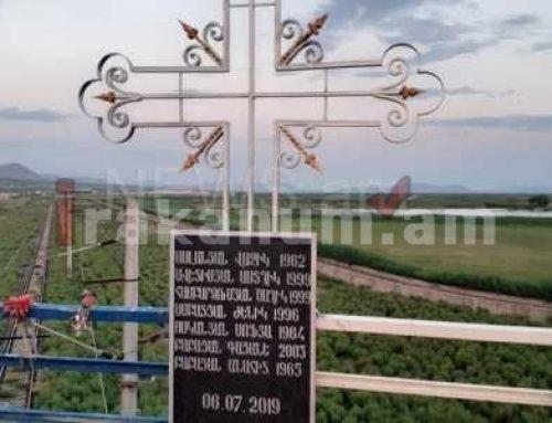 Զոդի կամրջի վթարից մահացածների հարազատները խաչ են տեղադրել կամրջին