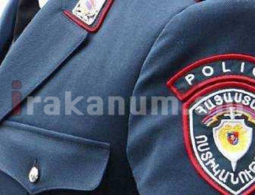 «Հրապարակ». Ոստիկանության որոշ «կաբինետային» պաշտոնյաներ խորը դեպրեսիայի մեջ են
