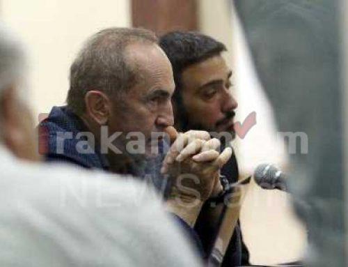 Երեւանում շարունակվում է Ռոբերտ Քոչարյանի եւ մյուսների գործով դատական նիստը