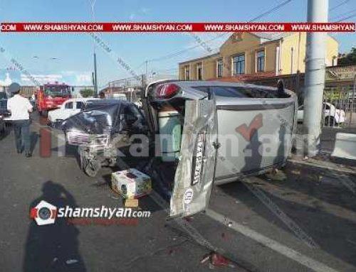 Շղթայական ավտոթվար Փարաքարի «գայի պոստի» մոտ. բախվել են Mercedes-ը, 2 Opel-ները ու ГАЗ 21-ը. կա վիրավոր
