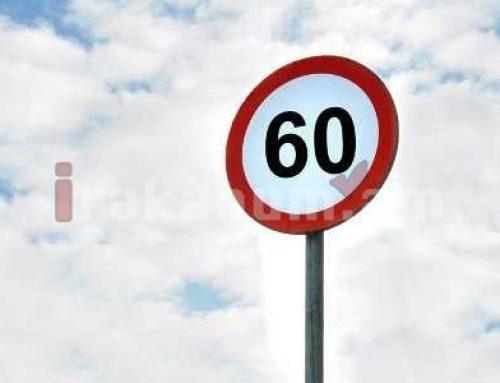 Հուլիսի 18-ից Երեւանի ողջ տարածքում առավելագույն արագությունը կսահմանվի 60 կմ/ժամ