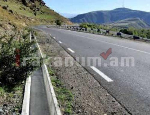 Երեւան-Գյումրի-հայ-վրացական սահման ճանապարհի Գյումրիից Աշոցք հատված փակ է. վարորդներին խորհուրդ է տրվում շրջանցել