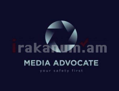 Ոստիկանությունը հերթական անգամ օգտագործվում է լրատվականի և լրագրողի դեմ. «Մեդիա պաշտպան»