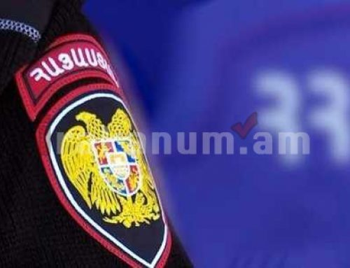 Ոստիկանությունը հայտարարում է նոր ստեղծվող Պարեկային ծառայության լոգոյի մրցույթ