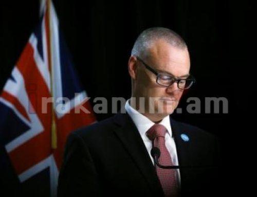 Նոր Զելանդիայի՝ կարանտինը խախտած առողջապահության նախարարը հրաժարական է տվել
