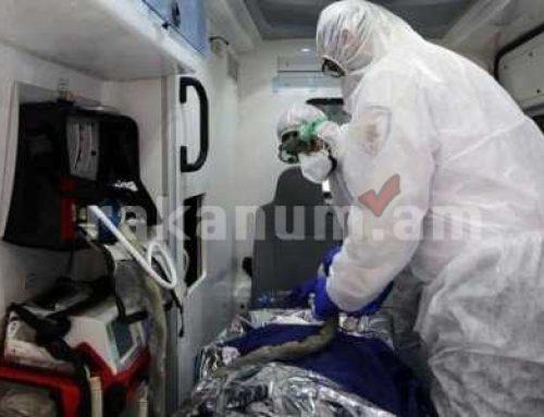 Իրանում մեկ օրվա ընթացքում գրանցվել է կորոնավիրուսով պացիենտների շրջանում ռեկորդային թվով մահվան դեպքեր