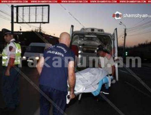 Ողբերգական ավտովթար Շիրակի մարզում. բախվել են Mercedes-ն ու Honda-ն. կա 1 զոհ, 1 վիրավոր