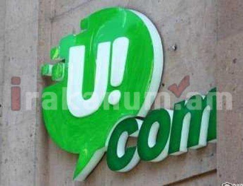 Հոսանքի տատանման հետեւանքով ֆիքսված եւ շարժական կապի հետ առաջացած խնդիրը կարգավորման ընթացքում է. Ucom ընկերություն