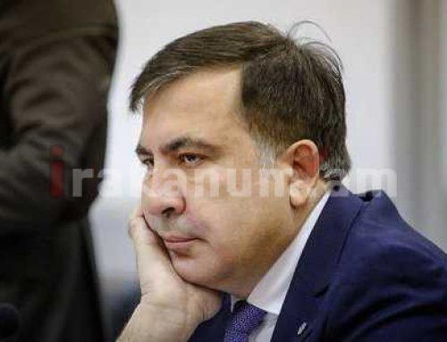 Վրաստանն Ուկրաինայի ԱԳՆ բողոքի նոտա է ուղարկել՝ կապված Սաակաշվիլիի հայտարարության հետ