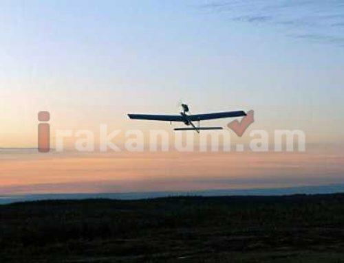 ԱԱԾ-ն առաջարկում է արգելել առանց թույլտվության անօդաչու թռչող սարք օգտագործել պետական սահմանի սահմանային շերտում