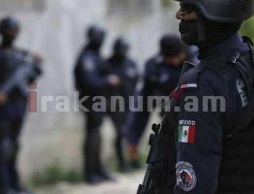 Մեքսիկայում վերականգնողական կենտրոնում հարձակման զոհ է դարձել 24 մարդ