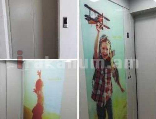 «Նորք» ինֆեկցիոն հիվանդանոցում հայկական արտադրության վերելակ է տեղադրվել