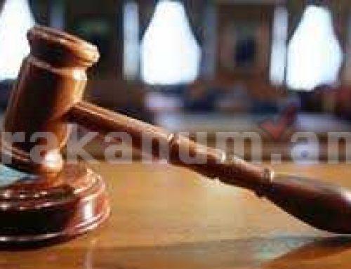 Տուրքի նոր դրույքաչափեր դատարաններում. Նոր նախագիծ