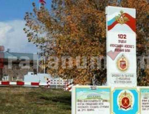 Արտակարգ դեպք Շիրակի մարզում. բնակարանում հայտնաբերվել է Գյումրիում տեղակայված ՌԴ 102-րդ ռազմաբազայի 20-ամյա զինծառայողի կախված դին
