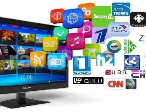 Լրագրողական կազմակերպությունների համատեղ հայտարարությունը՝ «Տեսալսողական մեդիայի մասին» օրենքի նախագծի վերաբերյալ