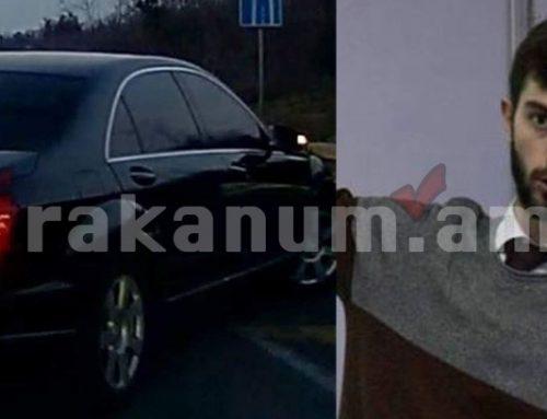 ««Պրոտիվ» մտնող մեքենան սպասարկելիս է եղել փոխվարչապետերից մեկին»․ Միքայել Նահապետյան