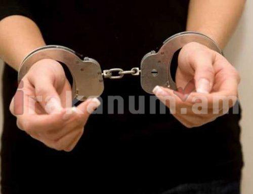 20-ամյա աղջիկը հետախուզվում էր սուտ մատնության մեղադրանքով