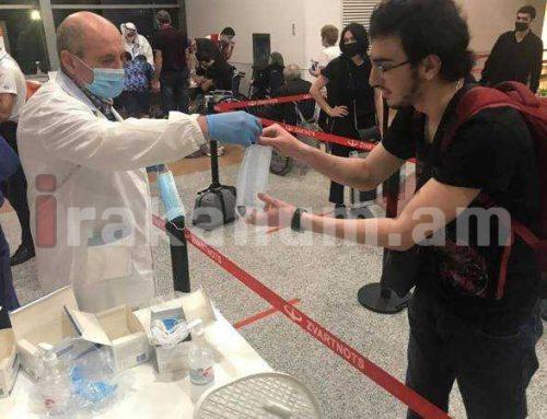 ԱԱՏՄ-ն անվտանգության նորմերի դիտարկում է իրականացրել «Զվարթնոց» օդանավակայանում