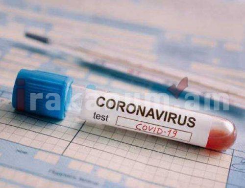 Արցախում կորոնավիրուսի 11 նոր դեպք է հաստատվել