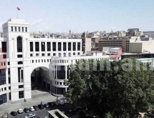 ՀՀ ԱԳՆ հայտարարությունը Թուրքիայում հնչած վերջին հայտարարությունների առնչությամբ