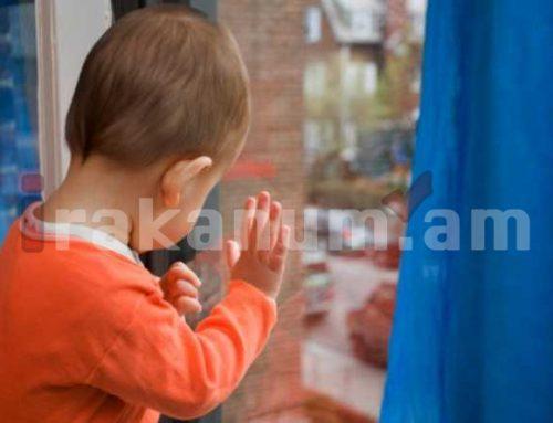 Գյումրիում 6-ամյա երեխան ընկել է 4-րդ հարկից. Shantnews.am