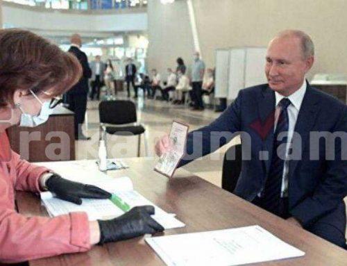 Էքզիթ փոլը հրապարակել է ՌԴ սահմանադրական բարեփոխումների հանրաքվեի նախնական պատկերը