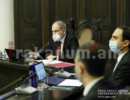 Կառավարության նիստի ուշագրավ մանրամասները (տեսանյութ)
